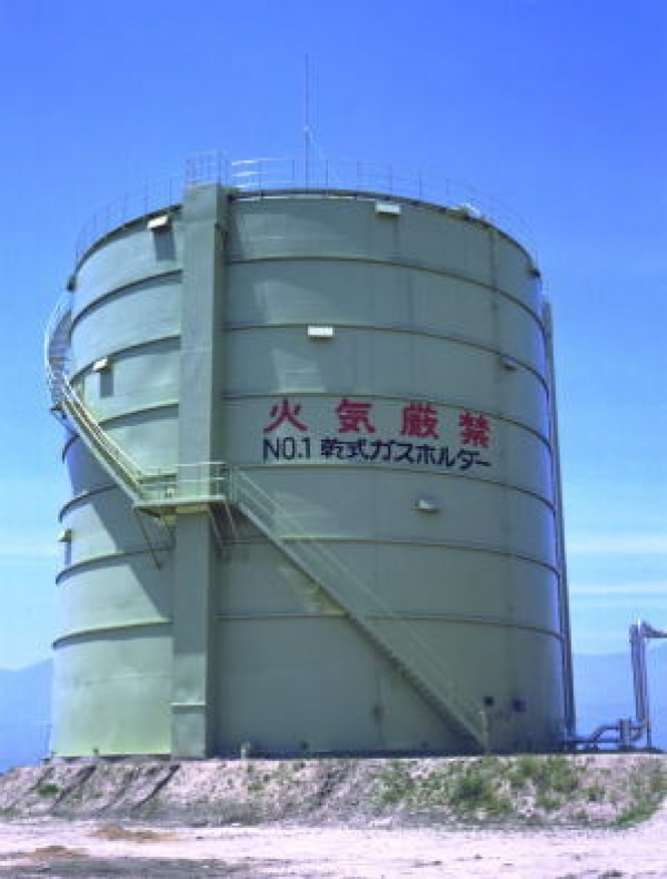 Dry seal type gas holder - ISHII Method